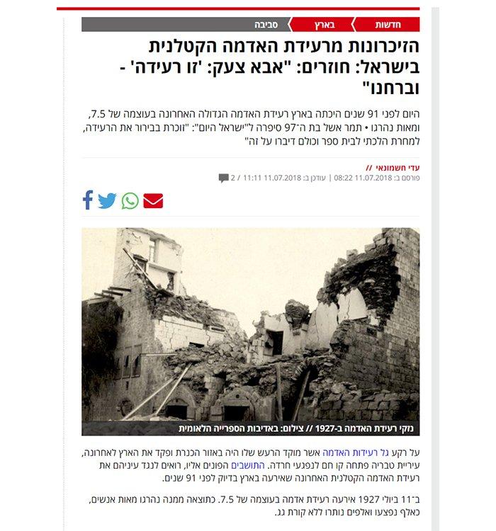 דיור מוגן בירושלים - נופי ירושלים
